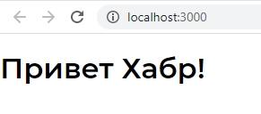 Создаем интернет-магазин на Nuxt.js 2 пошаговое руководство Часть 1 - 16.05.2020 — IT-МИР. ПОМОЩЬ В IT-МИРЕ 2020