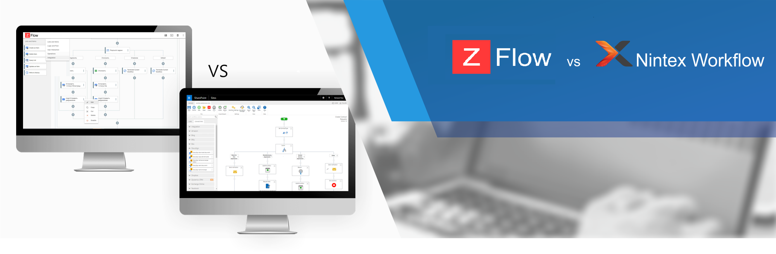 Nintex Workflow vs ZFlow: an overview of the new workflow engine on SharePoint and a comparison with the mastodon of the