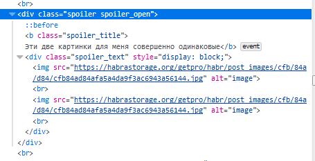 скрин html кода