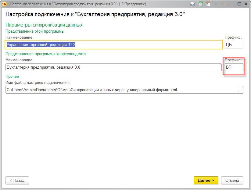 база данных документация предприятия 3 0
