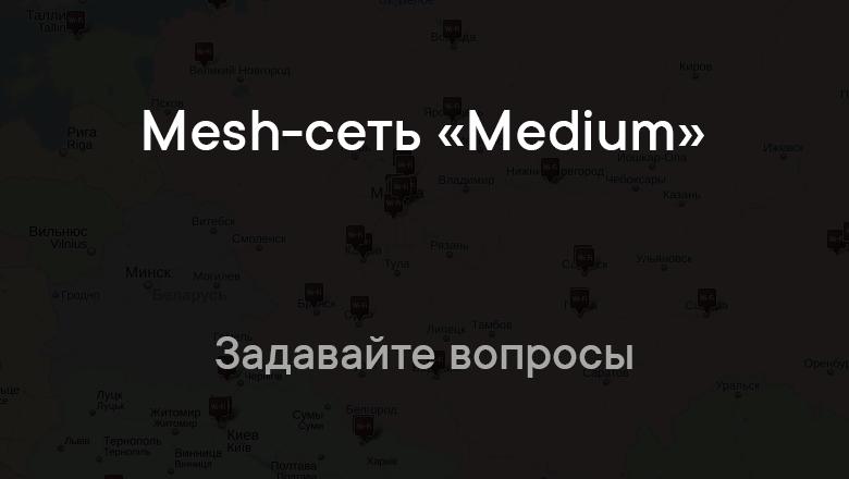 AMA с Medium (Прямая линия с разработчиками сети Medium)