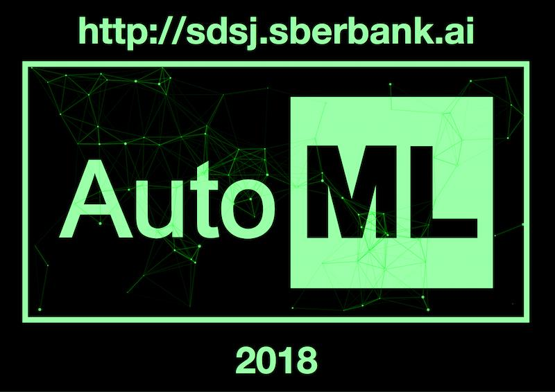Sberbank Data Science Day live stream November 10