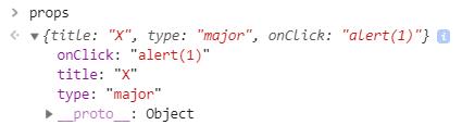 Кажется это не совсем HTML
