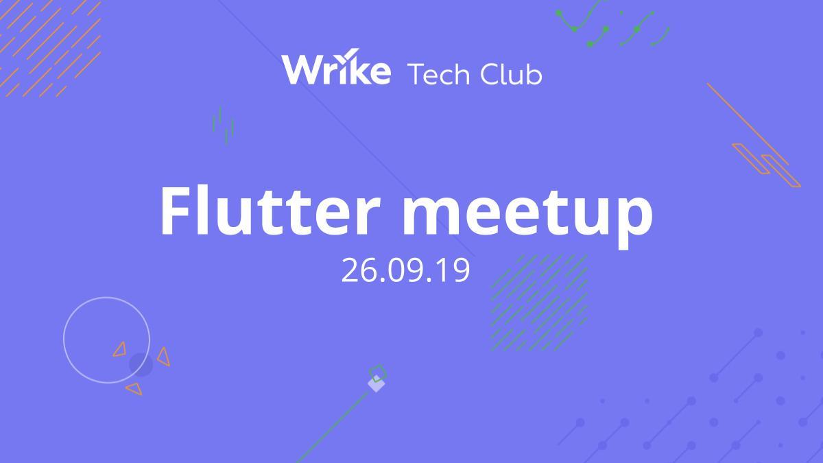Первый Flutter meetup в Петербурге: видеозаписи докладов