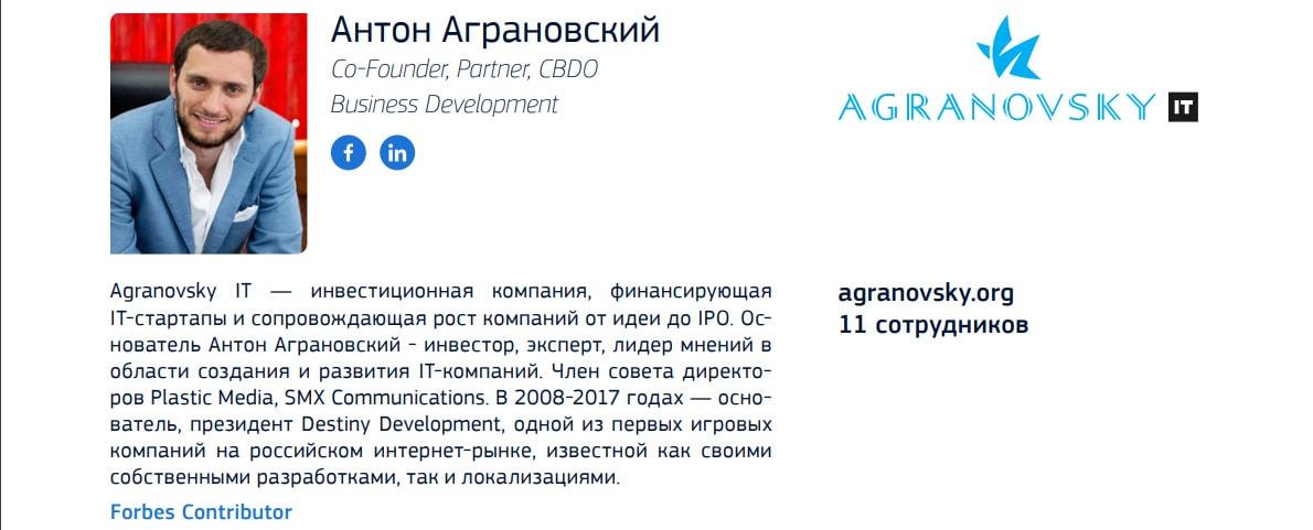 MetaHash Антон Аграновский