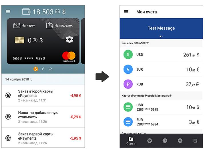 Как мы сделали мобильное приложение, которому не нужен дизайнер