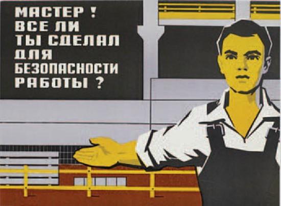 «Не влезай, убьет!» или вся правда о безопасности АСУ ТП