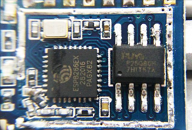 Новые ревизии ESP8266 не умеют писать в EEPROM