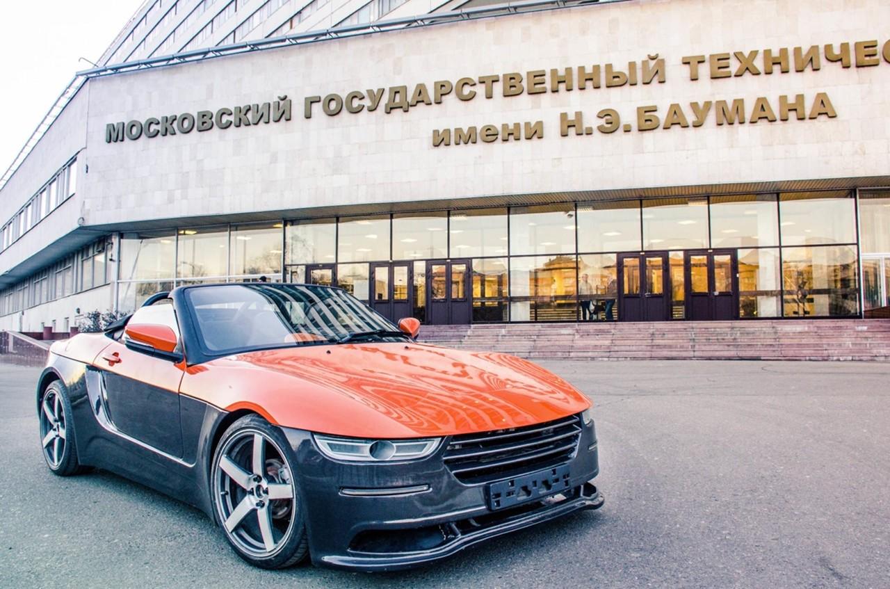 Молодежный родстер Крым  новые горизонты