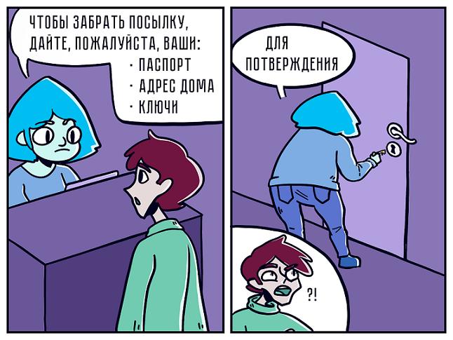 [Перевод] LDAP-«аутентификация» — это антипаттерн