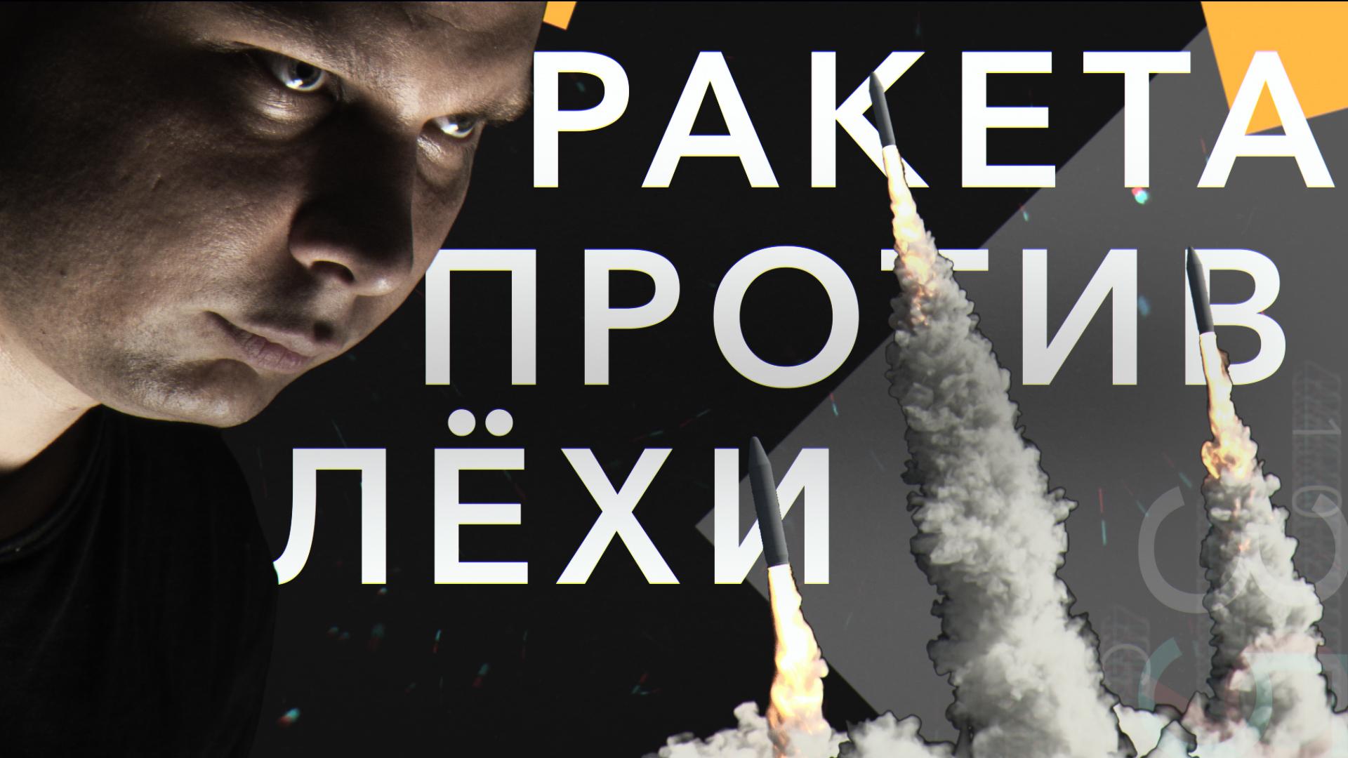 Ракета от Амперки, часть 1 Теория ракетных двигателей. Карамельное топливо
