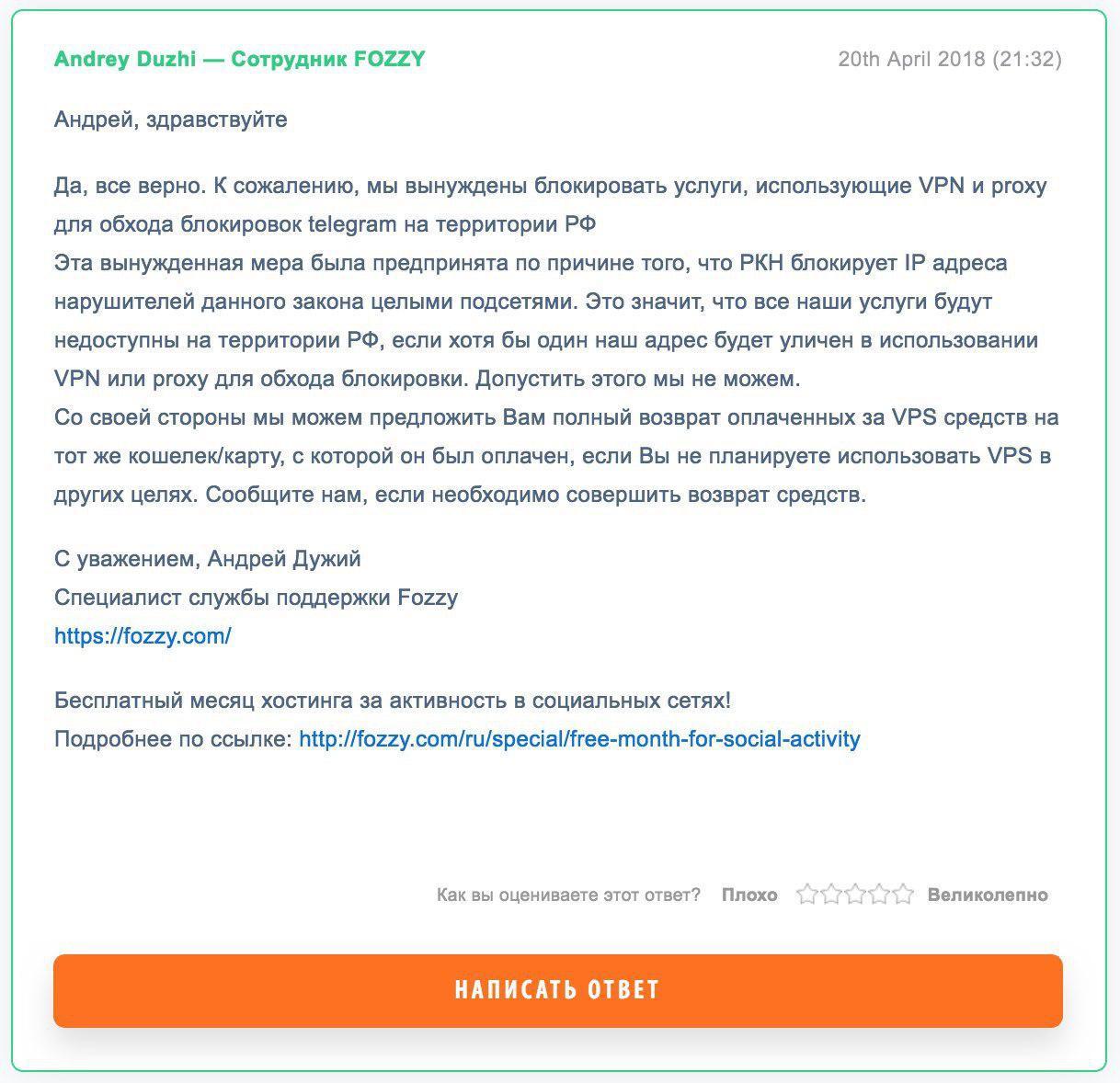 Роскомнадзор начинает войну против прокси и VPN
