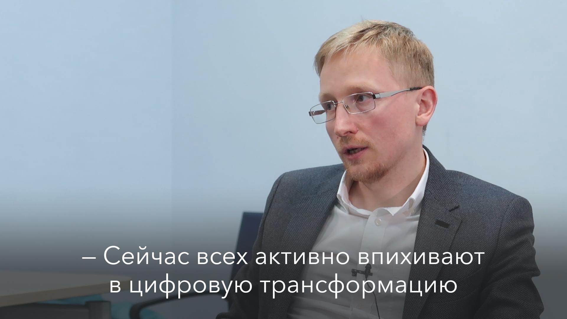 Сергей Ложкин