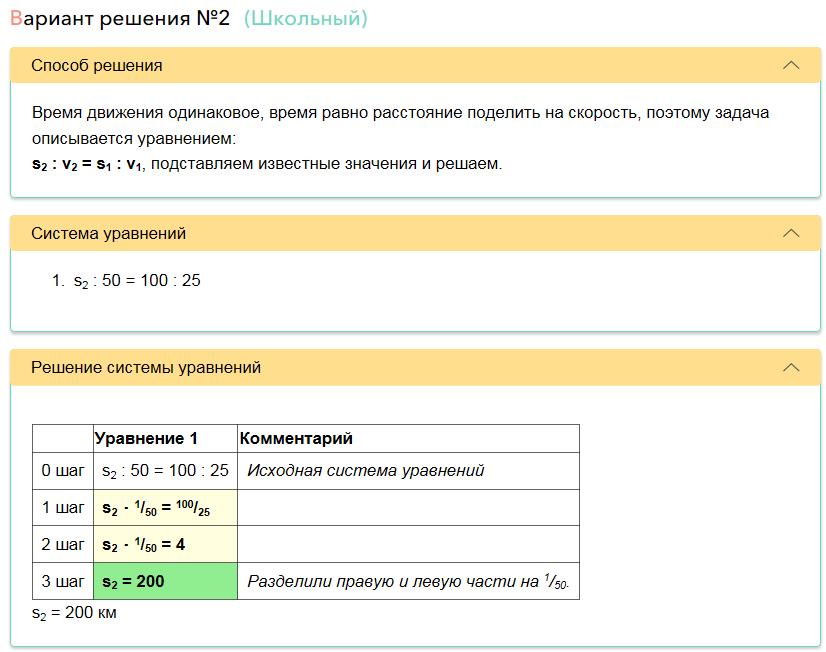 zk8jb_9f7eg4e1nwympeecrednc.png
