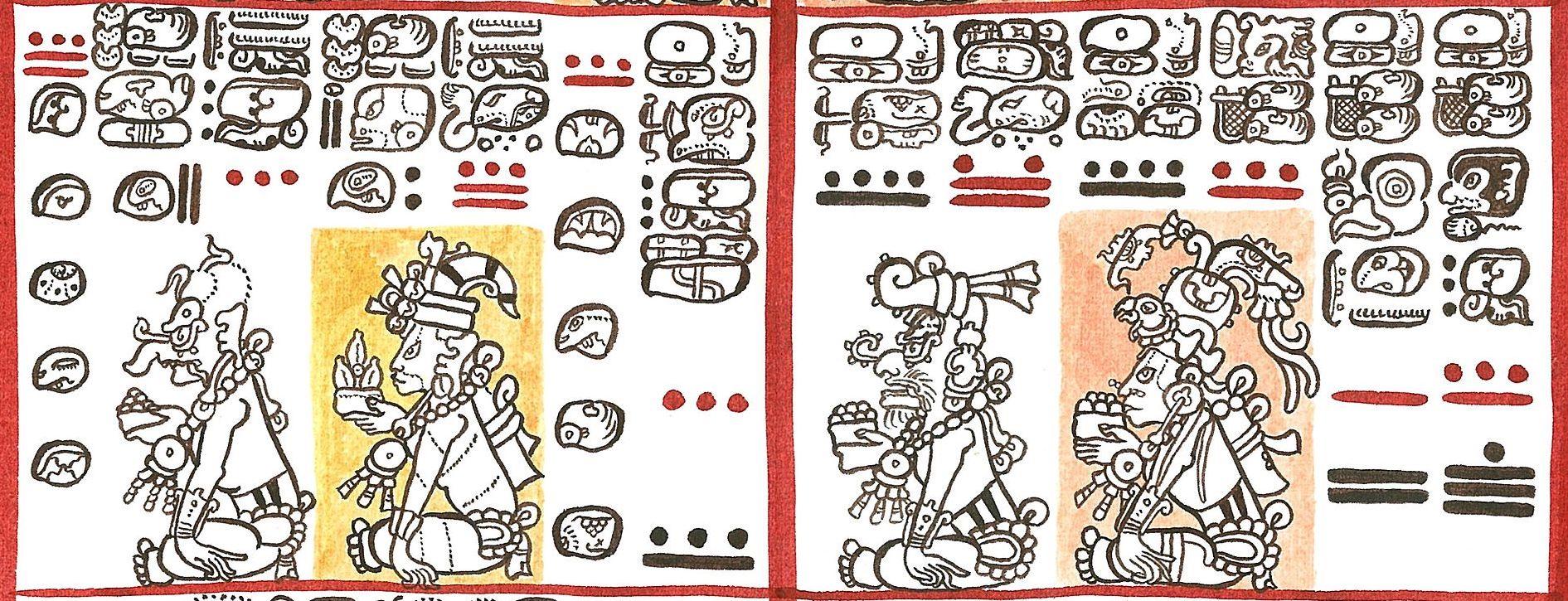 Фрагменты страниц из книг Майя