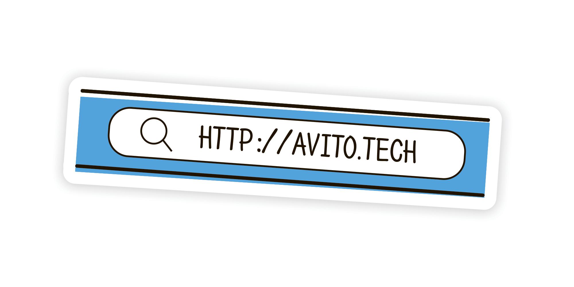 Делимся технологическим контентом: собрали все наши материалы на одном сайте
