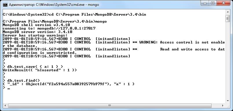 Результат проверки MongoDB