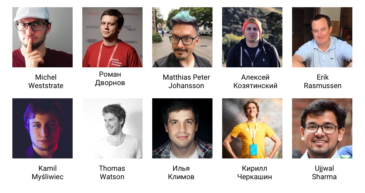 A piece of the program HolyJS 2018 Moscow