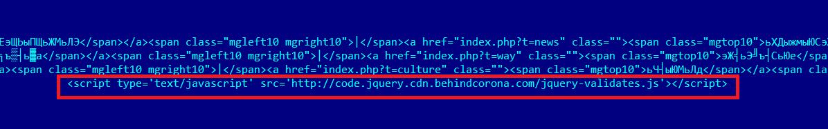 Security Week 45: уязвимости Chrome и BlueKeep в дикой природе