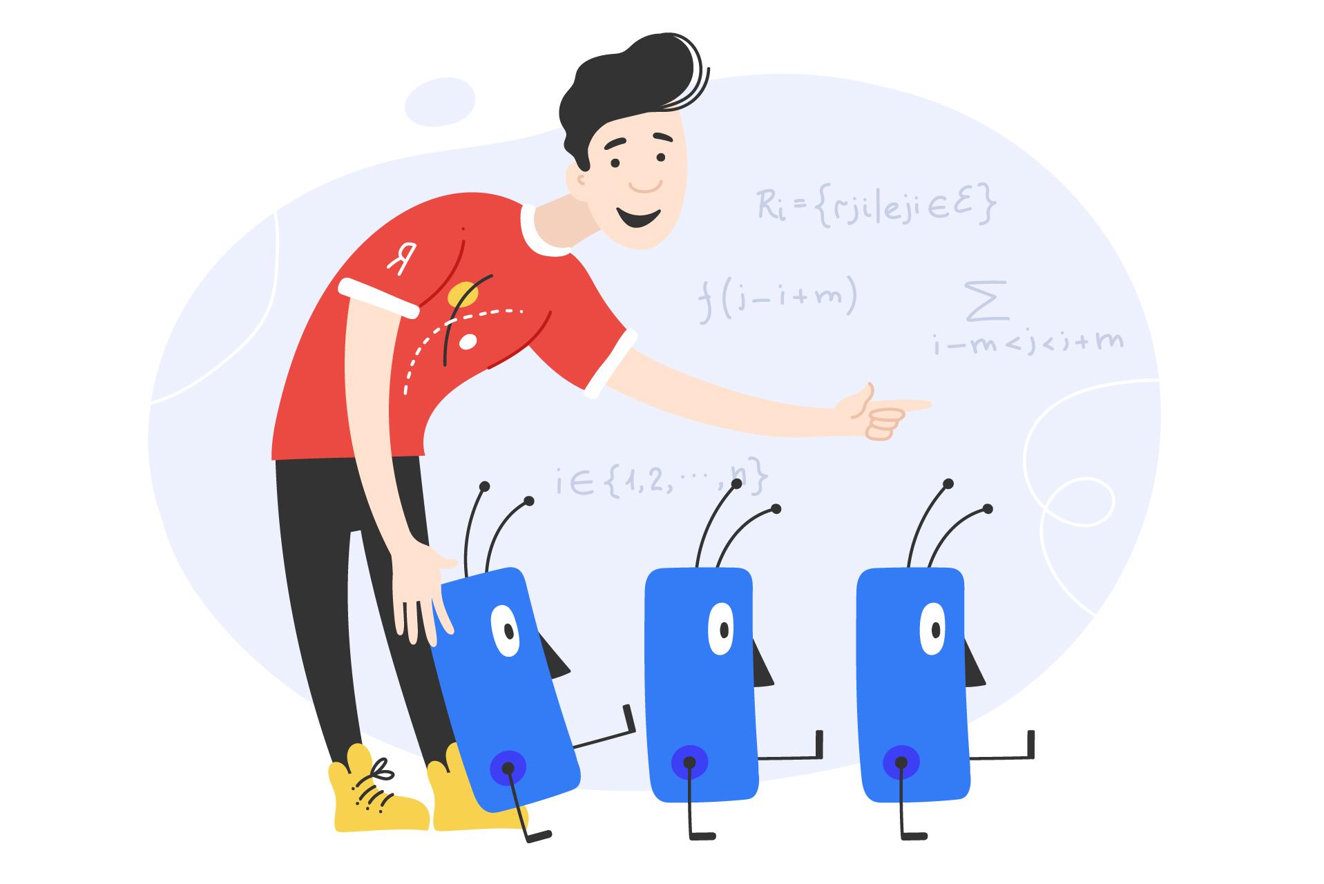 Как проходят секции по машинному обучению на собеседованиях в Яндекс