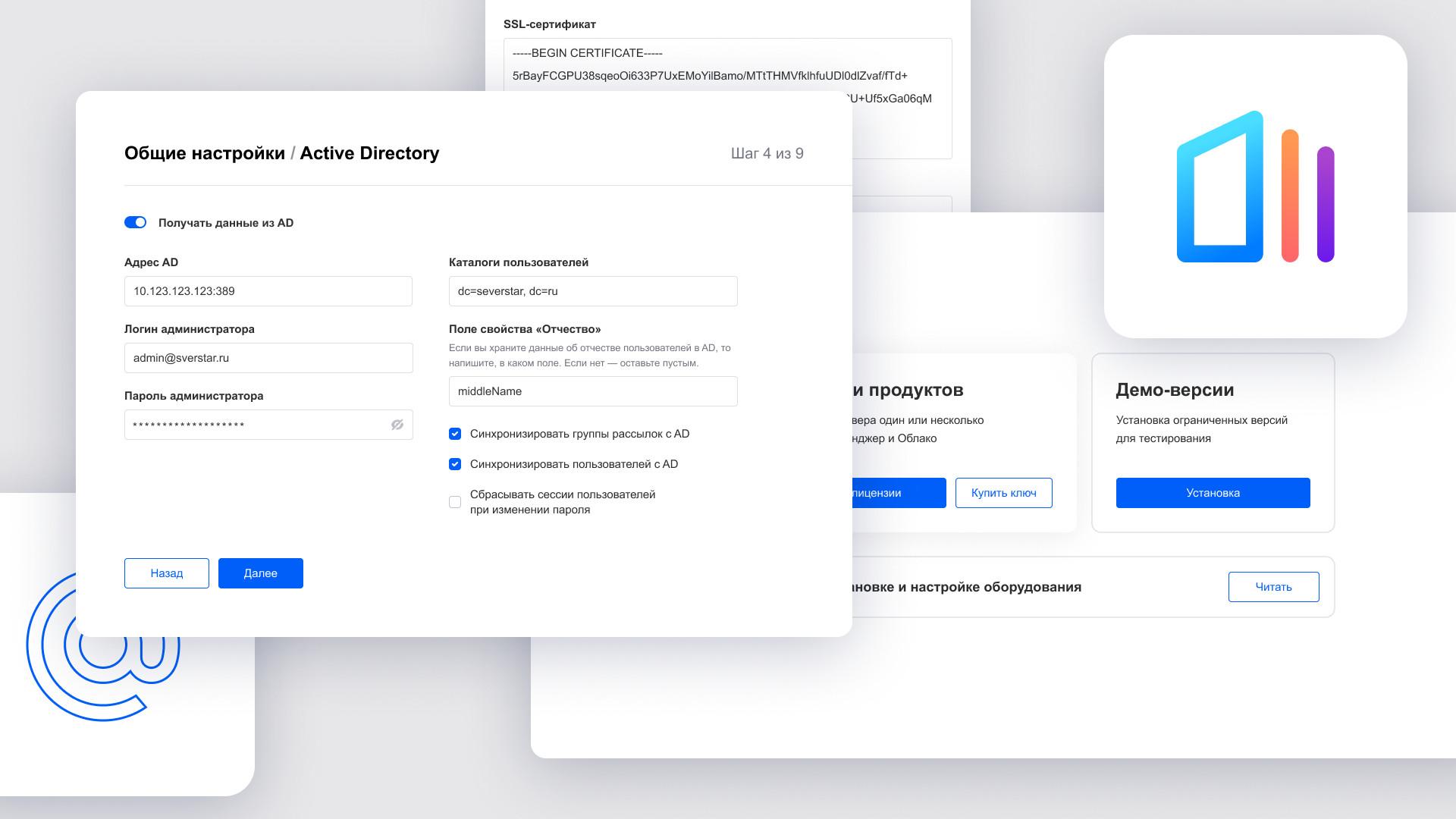 Исследования в сложных B2B-продуктах как это работает в Mail.ru для бизнеса
